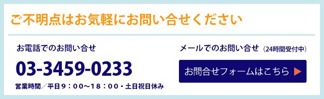info-shimbashi