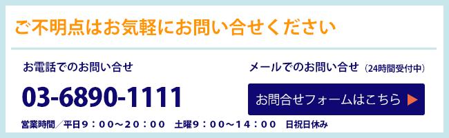 info-shinjuku