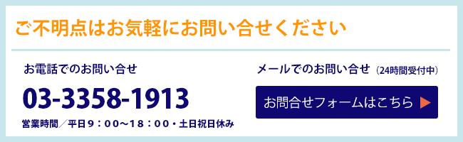 info-yotsuya